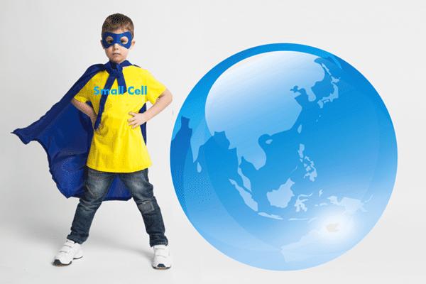 スモールセルが世界を救う!PicoCELA社長ブログ第7回