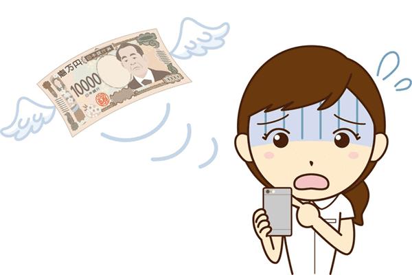 日本の携帯通信料は本当に高いのか? Wi-FiメッシュのPicoCELA 社長ブログ 第10回