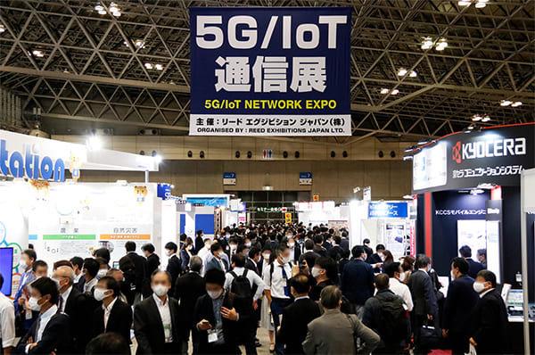 「5G/IoT通信展」石渡電気株式会社様 株式会社日立システムズ様 の出展ブースにてPicoCELA製品が展示されます
