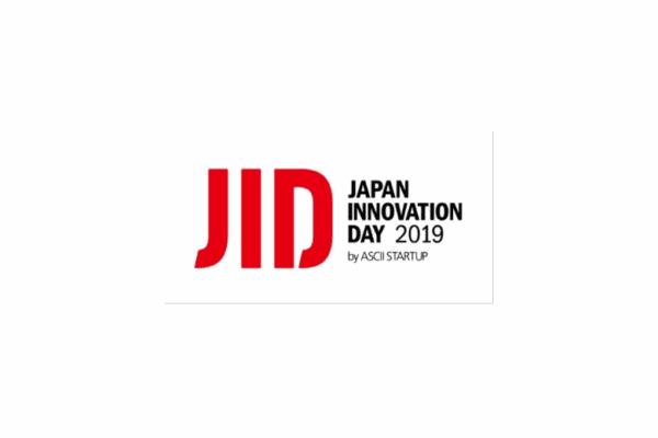 PicoCELAは、ASCII STARTUPが3月22日に開催するオールジャンルのXTech展示カンファレンス「JAPAN INNOVATION DAY 2019」に出展します。